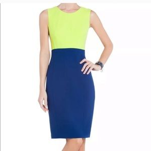 BCBG MaxAzria color block dress
